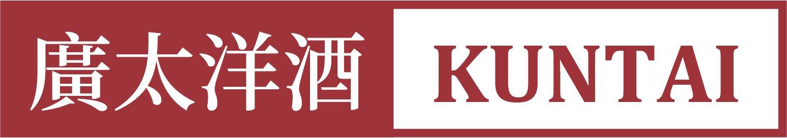 KUNTAI